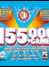 155,000 Games
