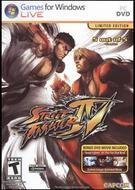 Street Fighter IV: Limited Edition