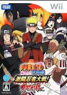 Naruto Shippuuden: Gekitou Ninja Taisen Special