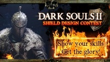 Dark Souls 2 - Design your own shield and win a chance to see it in the game!