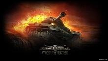 Акция «Юбилейный марафон: T110E5» от World of Tanks