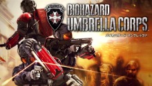 Capcom работает над новой игрой Resident Evil: Umbrella Corps