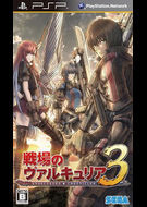 Valkyria Chronicles III