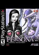 Persona 2 - Eternal Punishment