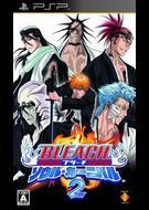 Bleach: Heat the Soul 2