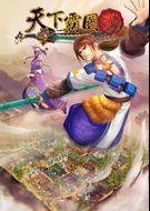 Martial Kingdoms 2