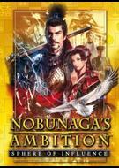 Nobunaga's Ambition Sphere of Influence