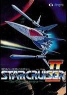 Star Cruiser 2