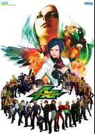 The King of Fighters XI