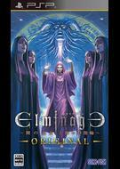 Elminage ORIGINAL - Priestess of Darkness and The Ring of the Gods