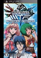 Macross Triangle Frontier