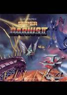 Super Darius 2