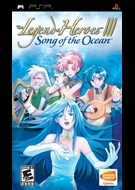 The Legend of Heroes V: A Cagesong of the Ocean