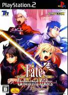 Fate - unlimited codes