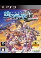 Eiyuu Densetsu: Sora no Kiseki Second Chapter