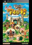 Monster Hunter Diary: Poka Poka Airu Village