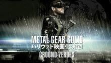 Появились новые скриншоты Metal Gear Solid 5