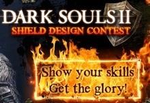 Dark Souls 2 - Создай свой собственный щит и выиграй шанс увидеть его в игре!