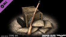 Новое дополнение для Sniper Elite V2