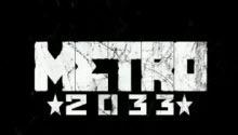 Сборник Metro 2033 Redux выйдет для ПК и консолей нового поколения (слух)
