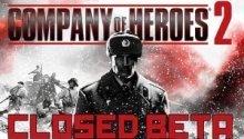 Завтра стартует бета-тест Company of Heroes 2