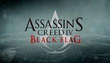 Ubisoft запустила эксклюзивный сервис к Assassin's Creed 4